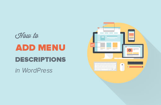 How to add menu descriptions in WordPress themes