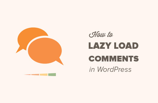 How to easily lazy load comments in WordPress