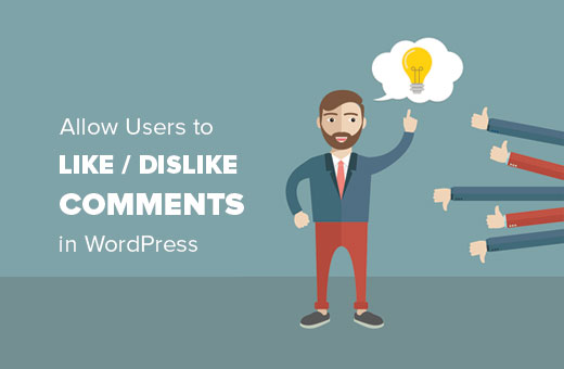 Allow users to like or dislike comments in WordPress