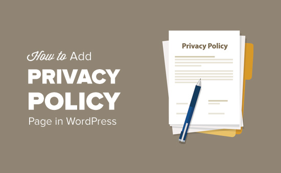 How to add a privacy policy page in WordPress