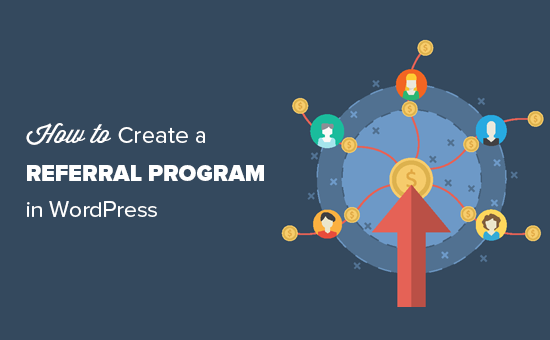 Creating referral program in WordPress