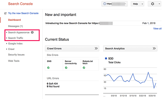 Google Search Console: UBQ Digital Marketing