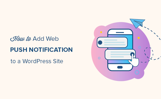 Adding web push notifications to a WordPress site