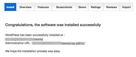 Instalación de WordPress terminada