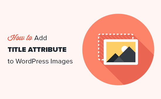 Adding the title attribute to images in WordPress