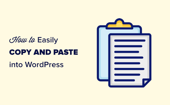 Copying and pasting text into WordPress