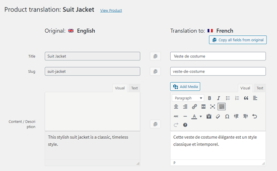 The suit jacket product page, translated into French